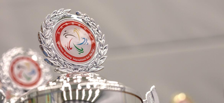 Guo Shu Cup 2019